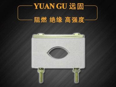 煤矿竖井用电缆夹具生产,远固YGK-11如何选矿井电缆夹具