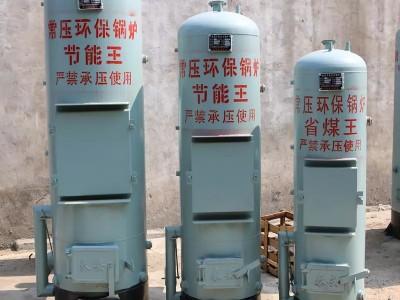 辽源浴池专用热水锅炉