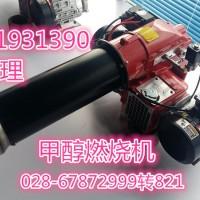 广州生物油燃烧机烘房、锅炉通用型火力猛