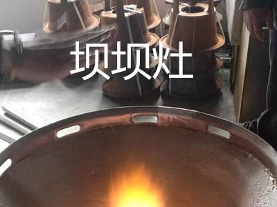 环保油坝坝宴炉具乡厨酒席一条龙专用