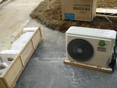 威尼斯人平台网址贵港防爆空调|价格,厂家,图片