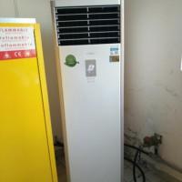 供应柳州防爆空调|价格,厂家,图片