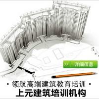 南通建造师培训,一级建造师培训,建筑实务培训学校