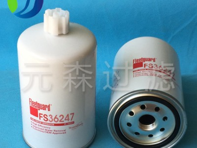 弗列加FS36247油水分离滤芯FS36247