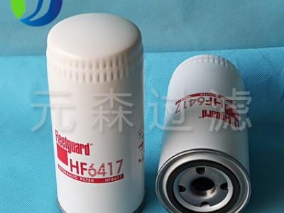 弗列加HF6417液压滤芯HF6417