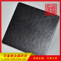 304乱纹青黑色不锈钢装饰板厂家供应