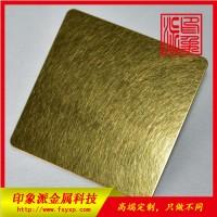 供应304乱纹钛金不锈钢装饰板厂家供应