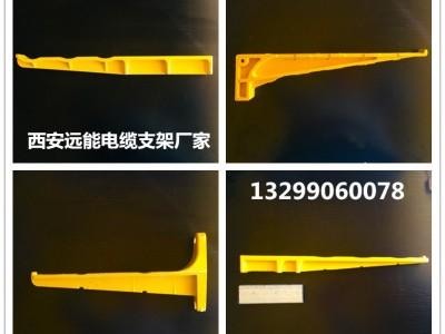 沈阳远能YN-700管廊电缆支架安装有哪些要求电缆支架包邮