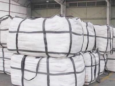 工業級俄羅斯進口硼酸優質硼酸
