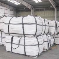 工业级俄罗斯进口硼酸优质硼酸