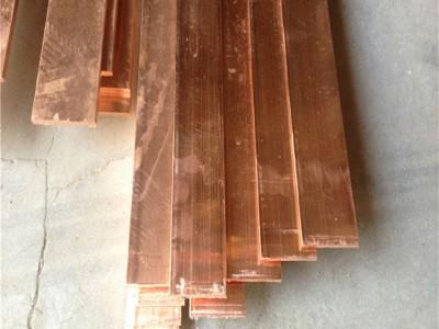 5*50mm电极铜排批发 T3导电紫铜排、T6接地紫铜排材