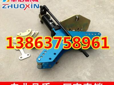 生产DWP-12A电动液压弯排机参数,价格