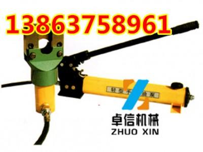 生产销售FJQ-32分体式钢丝绳切断机,最新报价