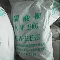工业级碳酸钡批发优质碳酸钡可试样