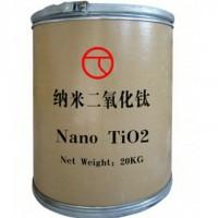 直销江沪优质纳米级锐钛二氧化钛白粉高纯度高活性油漆涂料油墨