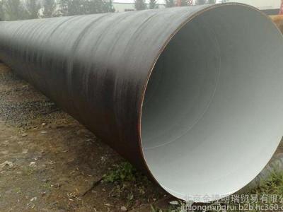 山西16MN双面埋弧焊螺旋钢管专业生产厂家