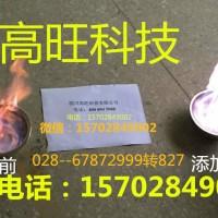 耐烧环保油助燃剂低碳环保火力好调油专用