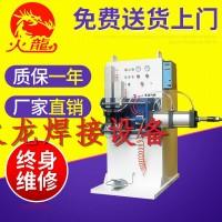冰箱空调铜铝管自动对焊机  冰箱管链接碰焊机