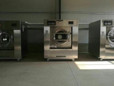 哈尔滨洗衣房转让二手100公斤海狮水洗机二手烘干机