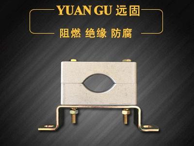 章丘YGG-11变电发电厂电缆夹具|电缆夹具哪家有