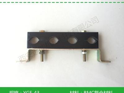 新沂YGF-53五孔电缆固定支架厂家,十二孔电缆夹具生产