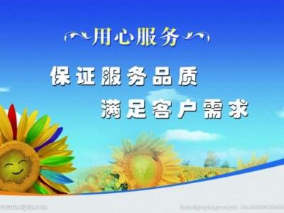 欢迎进入/*贵阳太阳雨太阳能【全国统一】售后服务总部电话
