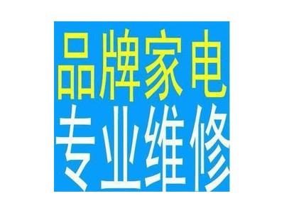 欢迎进入/*贵阳荣事达热水器【全国统一】售后服务总部电话