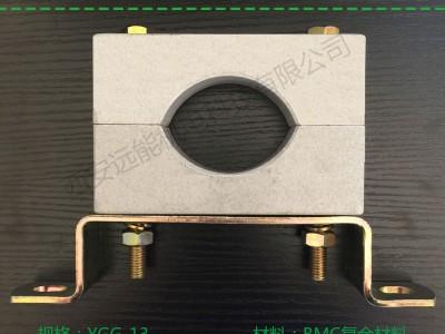 攀枝花YGG-13单芯电缆夹具型号 电缆夹具生产厂家