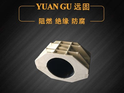 增城YGH-16品字型电缆夹具生产 远能复合材料电缆夹具价格