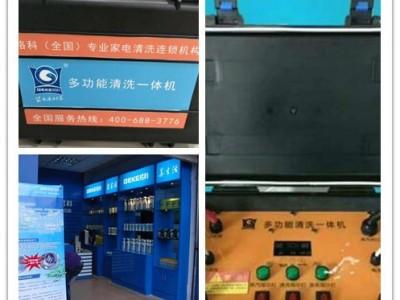 湖北襄阳家电清洗行业市场如何?哪个厂家清洗设备比较好?