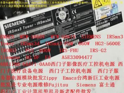 MTW-5661V MTW-5660V IRSmx3医疗电源