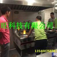 成都2017最新注册送白菜网生物油烧火燃料饭店都在用省钱安全