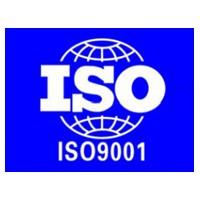 广州哪里做ISO体系认证?