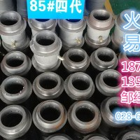 遵义生物油灶具专用灶芯怎么卖、环保油炉芯火力猛