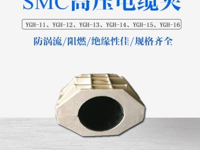 YGH-12铝合金电缆夹具厂家|远能电缆夹具图片