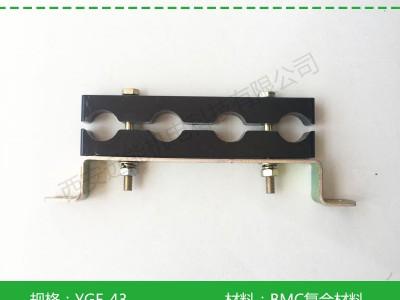 强电井用电缆夹具固定电缆安全性,多孔电缆夹具生产
