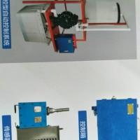 气动型矿用风动泵自动排水装置厂家现货直销