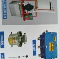 ZPS127矿用风动泵自动排水控制装置厂家直销全国