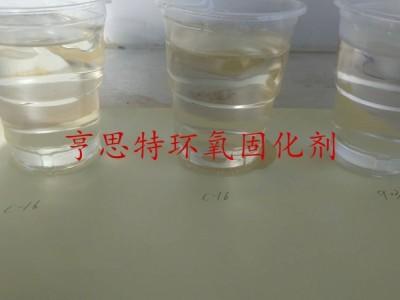 自流平固化剂苏州亨思特生产适用于环氧自流平固化剂