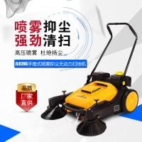 批发喷雾式手推式扫地机无动力清扫车粉尘颗粒清扫