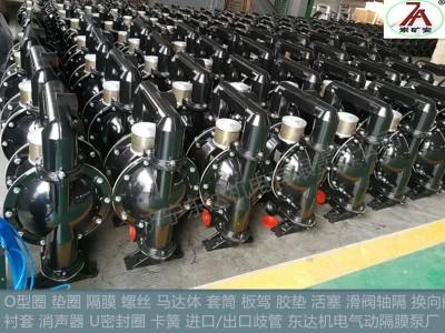 BQG350气动隔膜泵密封圈 、连杆Y330-117