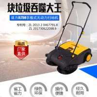 双边刷手动款扫地机 无动力JL750款清扫车