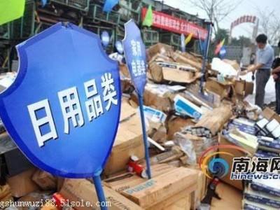徐泾工业区徐泾化妆品销毁公司青浦区过期洗护用品销毁厂家