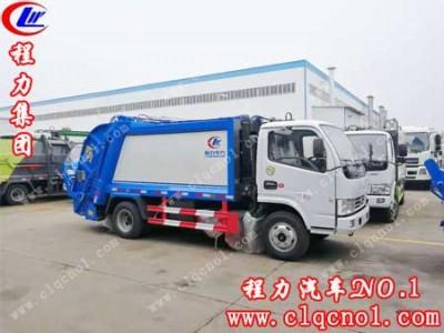 程力集团订购的东风小多利卡压缩垃圾车已顺利发车