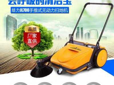 手推式扫地机JL700金属框架手动扫地机工厂批发