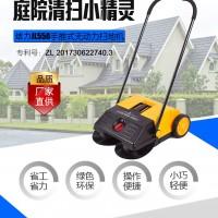 手动扫路车小型无动力扫地机批发
