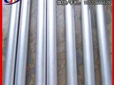 LY12硬质铝棒、5052实心圆棒10mm 6061铝合金棒