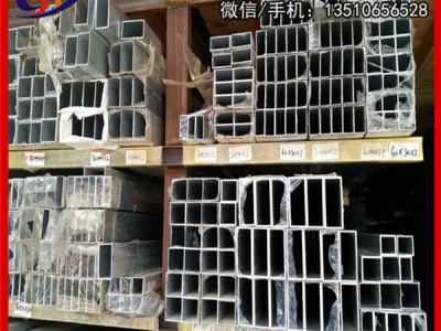 5082空心铝方管15x15x1mm 6061铝管、精抽铝管
