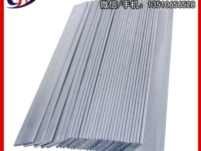 西南铝LY11扁铝排、6061电工纯铝排、6063硬质铝排