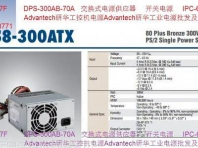 DPS-300AB-70A 开关电源 IPC-610工业电源